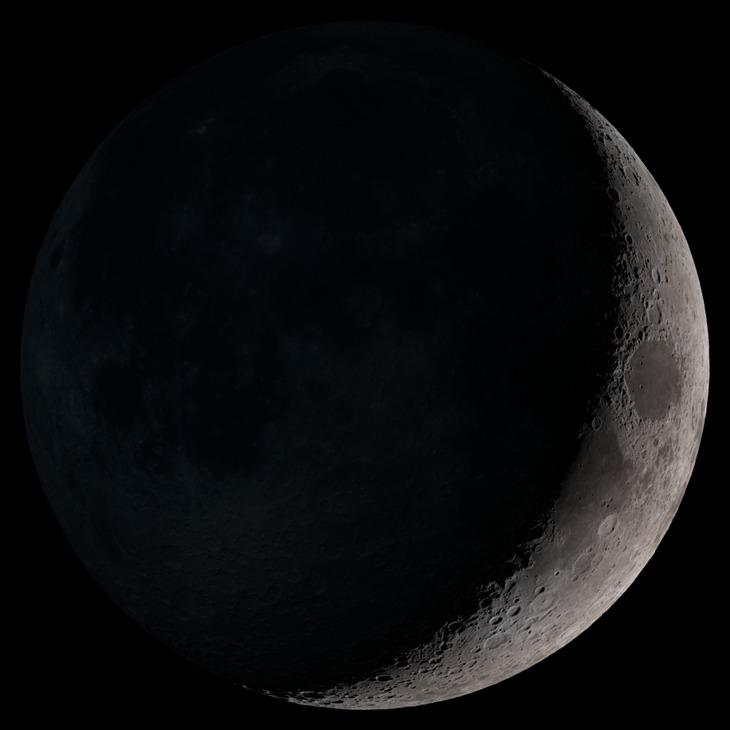 youtube nasa moon crash - photo #4